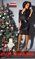 Каким должно быть платье для Новогодней ночи 2015 года