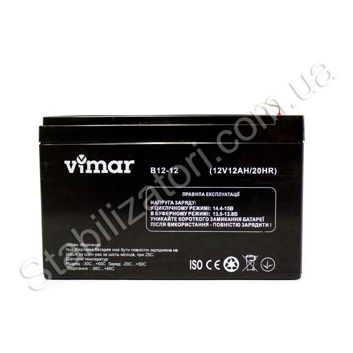 VIMAR B12-12 - 12В - 12 А/ч  - мультигелевый аккумулятор для ИБП, УПС, UPS, ДБЖ, бесперебойника