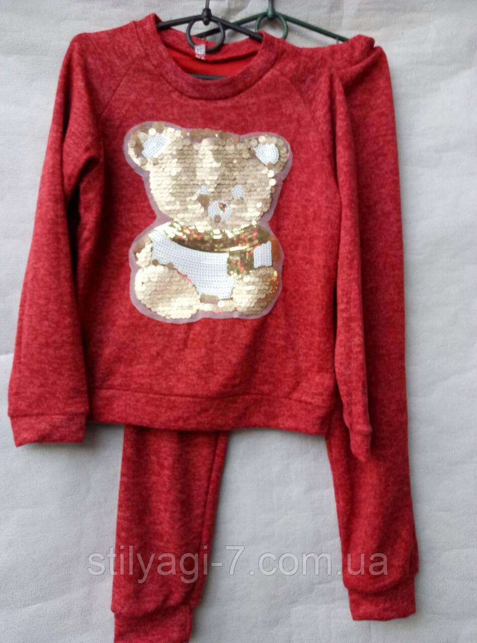 Костюм мишка для мальчика оптом в категории спортивные костюмы детские в  Украине. Сравнить цены, купить потребительские товары на маркетплейсе  Prom.ua bb67665a610