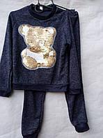 9cfdbd08a5e2 Прогулочный костюм для девочки 9-12 лет серого цвета мишка перевертыш оптом