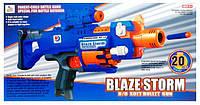 Бластер стреляет поролоновыми снарядами 7053