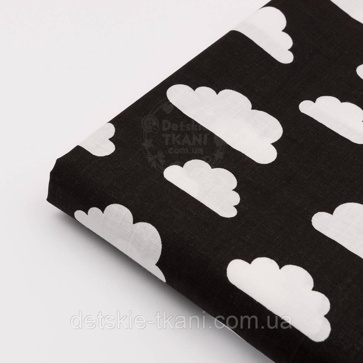 Лоскут ткани №565а с белыми облаками разной величины на чёрном фоне, размер 35*37 см