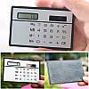 Калькулятор - визитка на солнечной батарее, фото 9