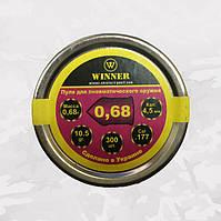 Пули Winner 0.68 г 300 шт остроголовые калибра 4.5 мм