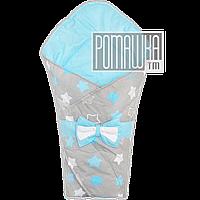 Демисезонный конверт плед 90х80 для выписки новорожденного осенний весенний одеялко осень весна 4320 Голубой, фото 1