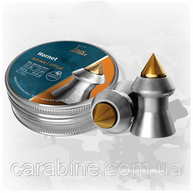 Пули H&N Hornet 4.5 mm 0,65 гр 225 шт/уп,