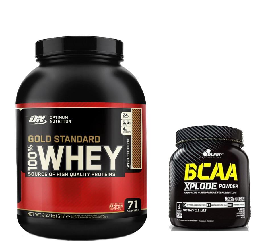 Протеин 100% Whey Gold Standard Optimum nutrition USA 2,27 кг + BCAA XPlode Olimp Labs 500g