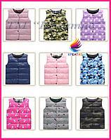 Жилеты стеганые разноцветные с лого (пошив под заказ от 50 шт.), фото 1