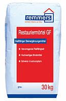 Специальное предложение! Реставрационный раствор Restauriermörtel (упаковка  30  килограмм)