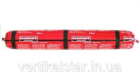 Специальное предложение! Герметик полиуретановый Флекс ПУ 30 С (600 мл)  Цвет: серый
