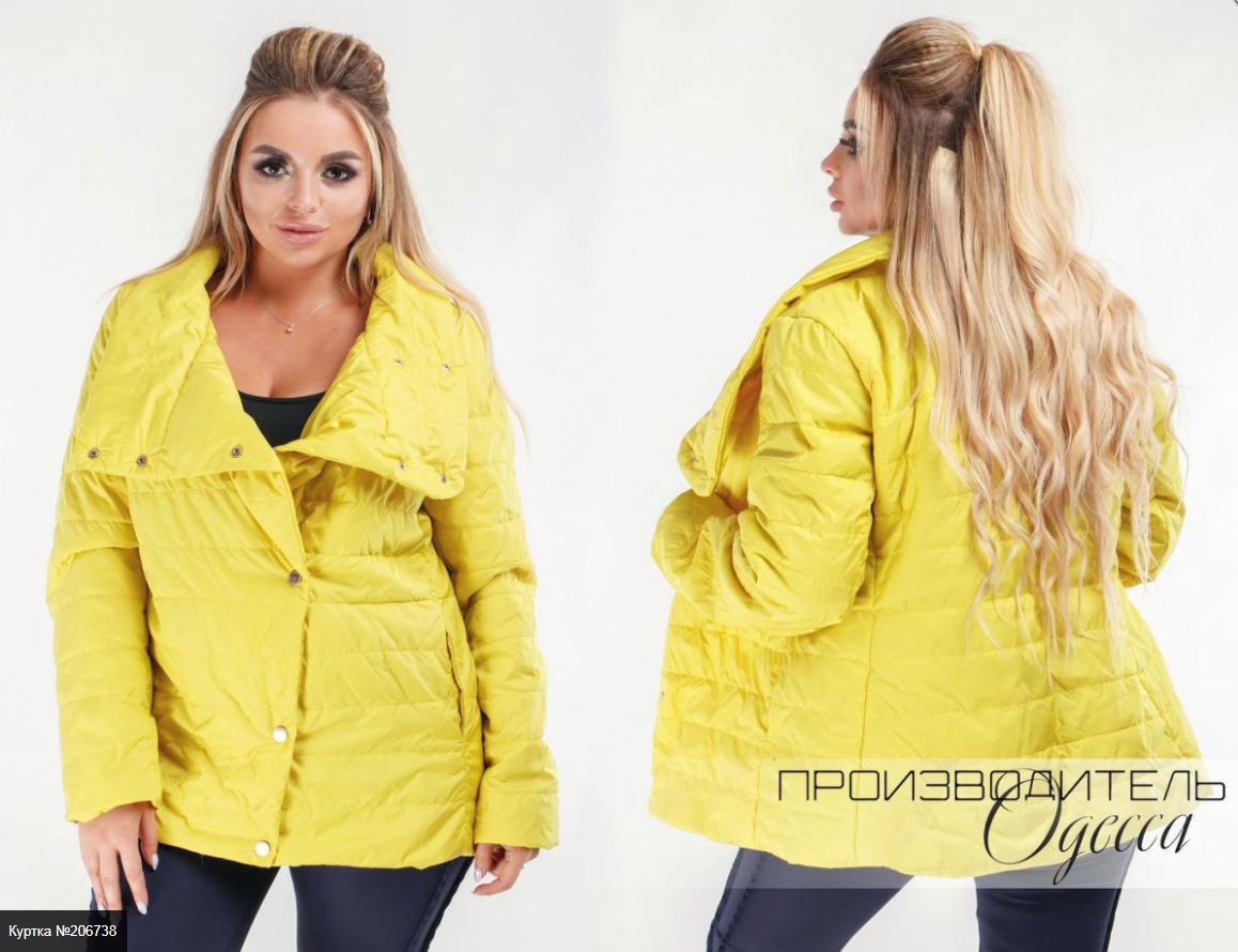 276cfc16bfe1 Демисезонная женская куртка весна осень недорого в Украине интернет-магазин  р. 44-58