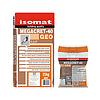 Ремонтный раствор безусадочный Мегакрет-40 ГЕО (упаковка  25  килограмм)