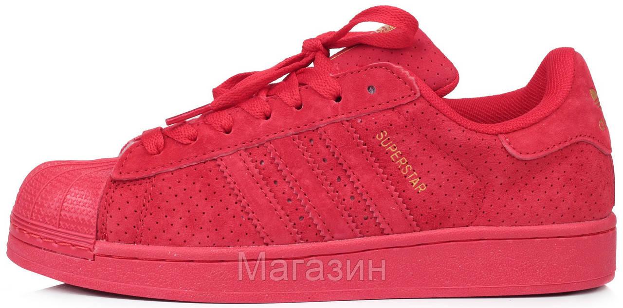 170072ce8eb Женские кроссовки Adidas Superstar Suede Red (в стиле Адидас Суперстар)  красные