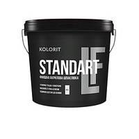 Готовая финишная акриловая шпаклевка Kolorit Standart LF, 17кг