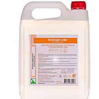 Мыло жидкое Бланидас софт, 5 л