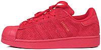 Женские кроссовки Adidas Superstar Supercolor Suede Red Адидас Суперстар красные