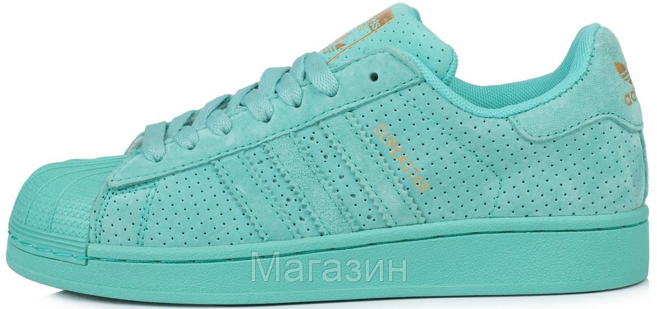 Женские кроссовки Adidas Superstar Supercolor Suede Sea Blue Адидас Суперстар голубые