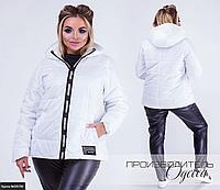 5ddd390dcba0 Белая короткая демисезонная женская куртка весна осень недорого в Украине  интернет-магазин Фабрика р