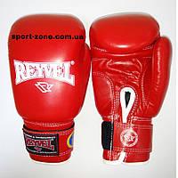 Перчатки боксерские Reyvel ФБУ кожа 10 oz красные