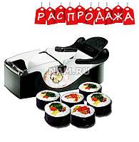 Perfect Roll Машинка для приготовления суши и роллов