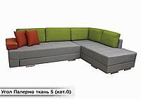 """Угловой диван """"Палермо"""". (ткань 5 ) категория 0"""