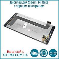 Дисплей  для Xiaomi  Mi Note с чёрным тачскрином, фото 1