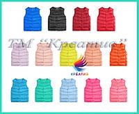 Жилеты разноцветные детские с лого (пошив под заказ от 50 шт.), фото 1