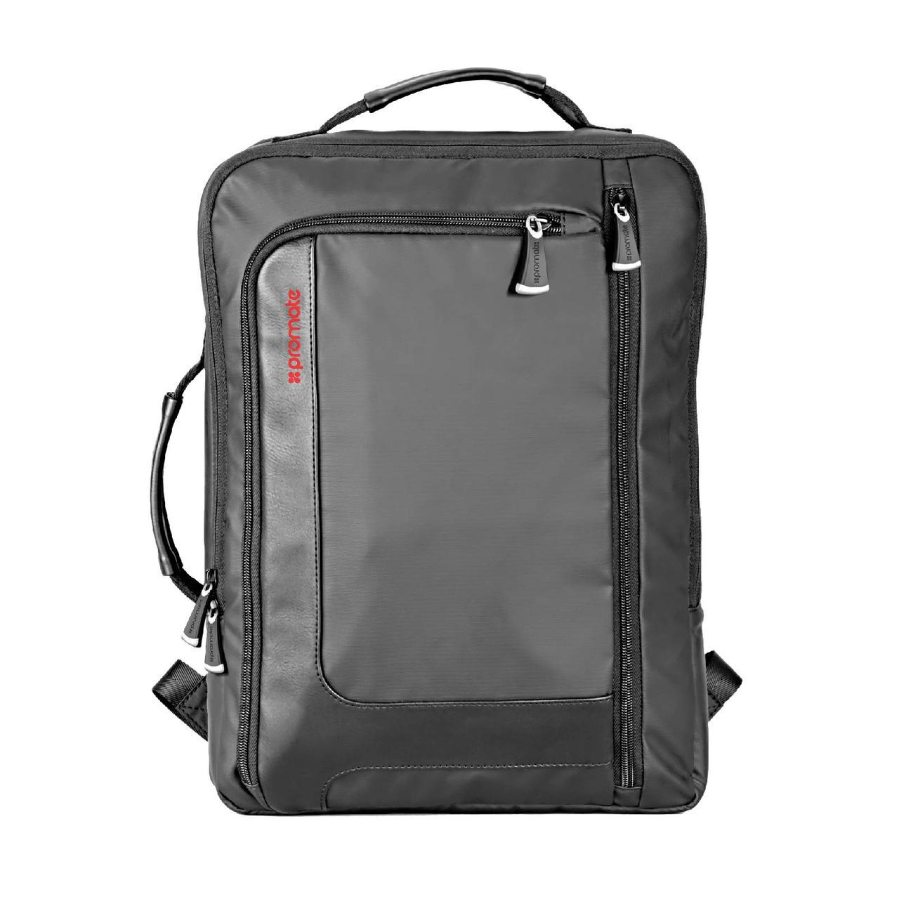 Многоцелевой рюкзак Quest-BPBlack
