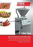 Вакуумний шприц Frey F-Line F40, фото 3