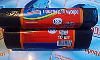 Пакет для мусора (160л)