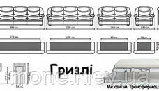 """Кожанный диван раскладной   """"Гризли"""" , фото 3"""