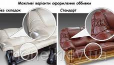 """Кожанный диван раскладной   """"Гризли"""" , фото 2"""