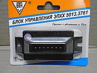 Блок управления ЭПХХ ВАЗ 2101-2107, 2121 Нива ВТН