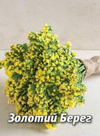 Семена кермека Золотой Берег, 5 гр., желтый