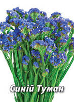 Семена кермека Синий Туман, 5 гр., темно-синий