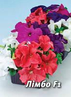 Семена петунии Лимбо F1, 100 сем., крупноцветковая смесь