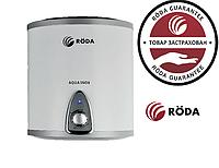 Бойлер Roda Aqua INOX 10 V