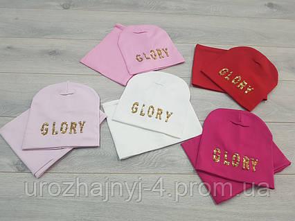 Детские трикотажные шапка и хомут подкладка х/б р50-52