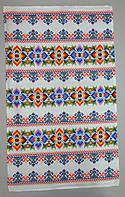 Полотенце Терасполь 70х40 см