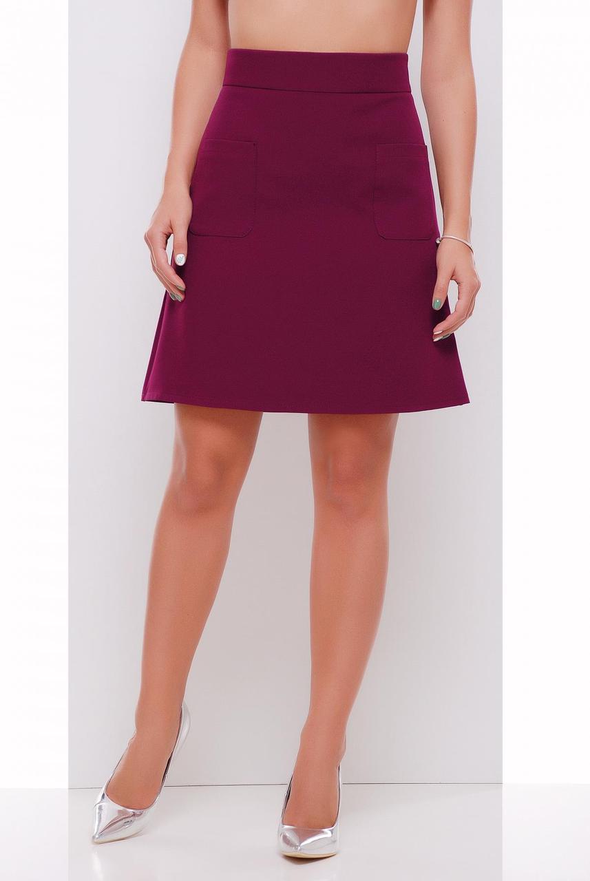Деловая женская юбка-трапеция выше колен с карманами цвет баклажановый