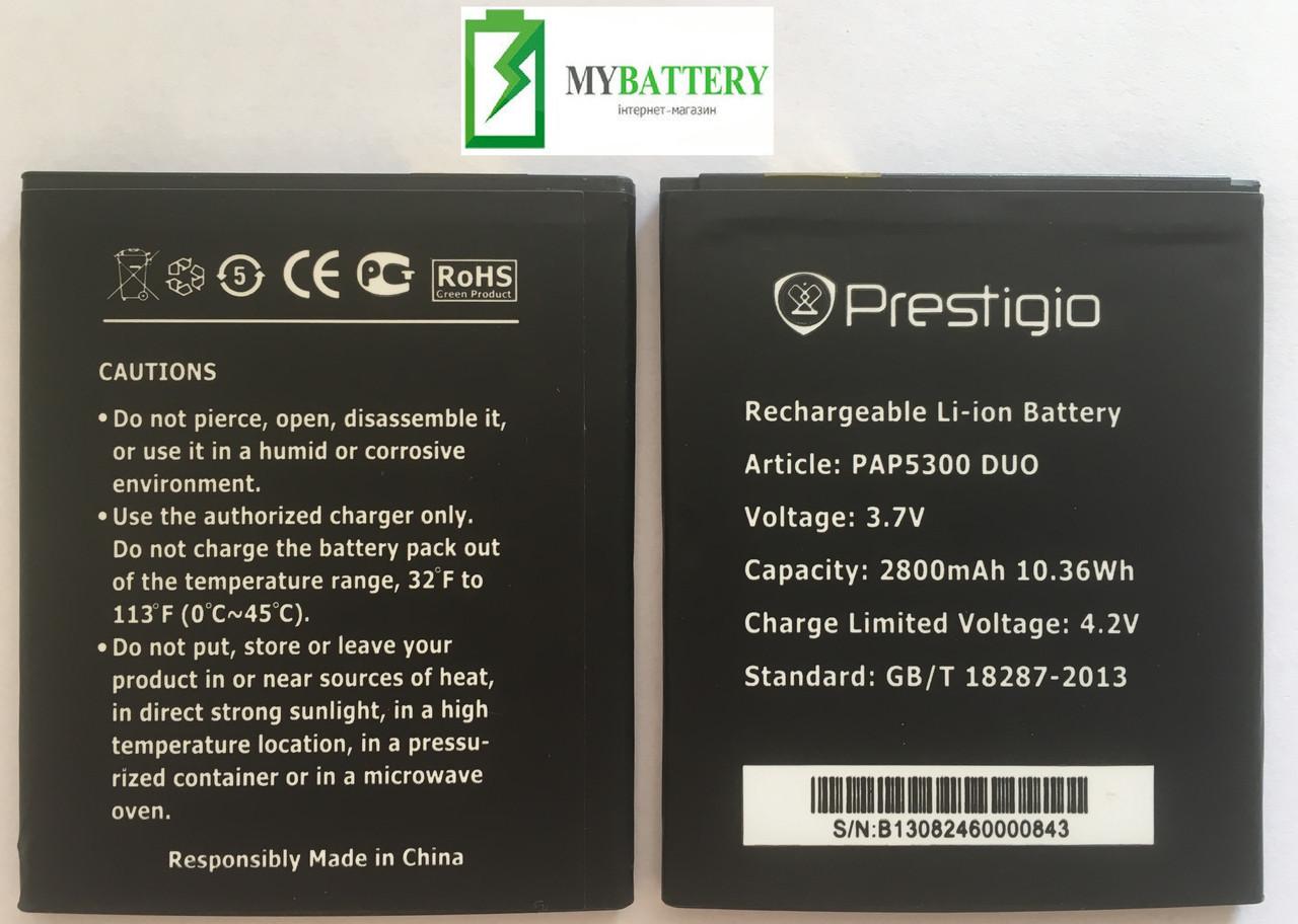 Оригинальный аккумулятор АКБ батарея Prestigio Prestigio PAP5300 Li-ion 3.7V 2800mAh