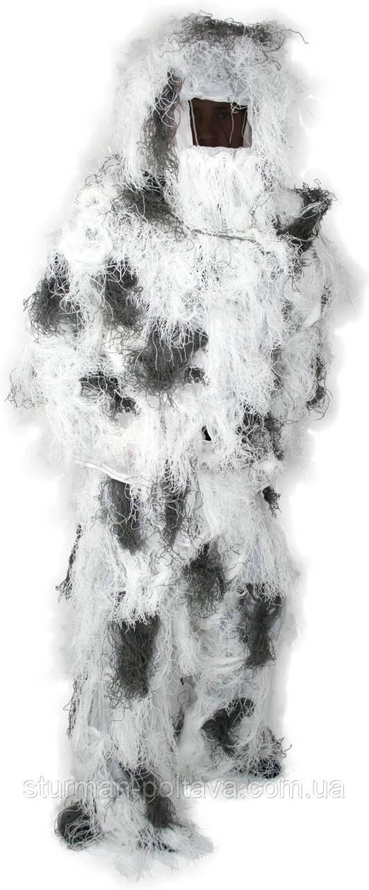 Маскировочный костюм  для снайпера зимний  (MFH )Германия
