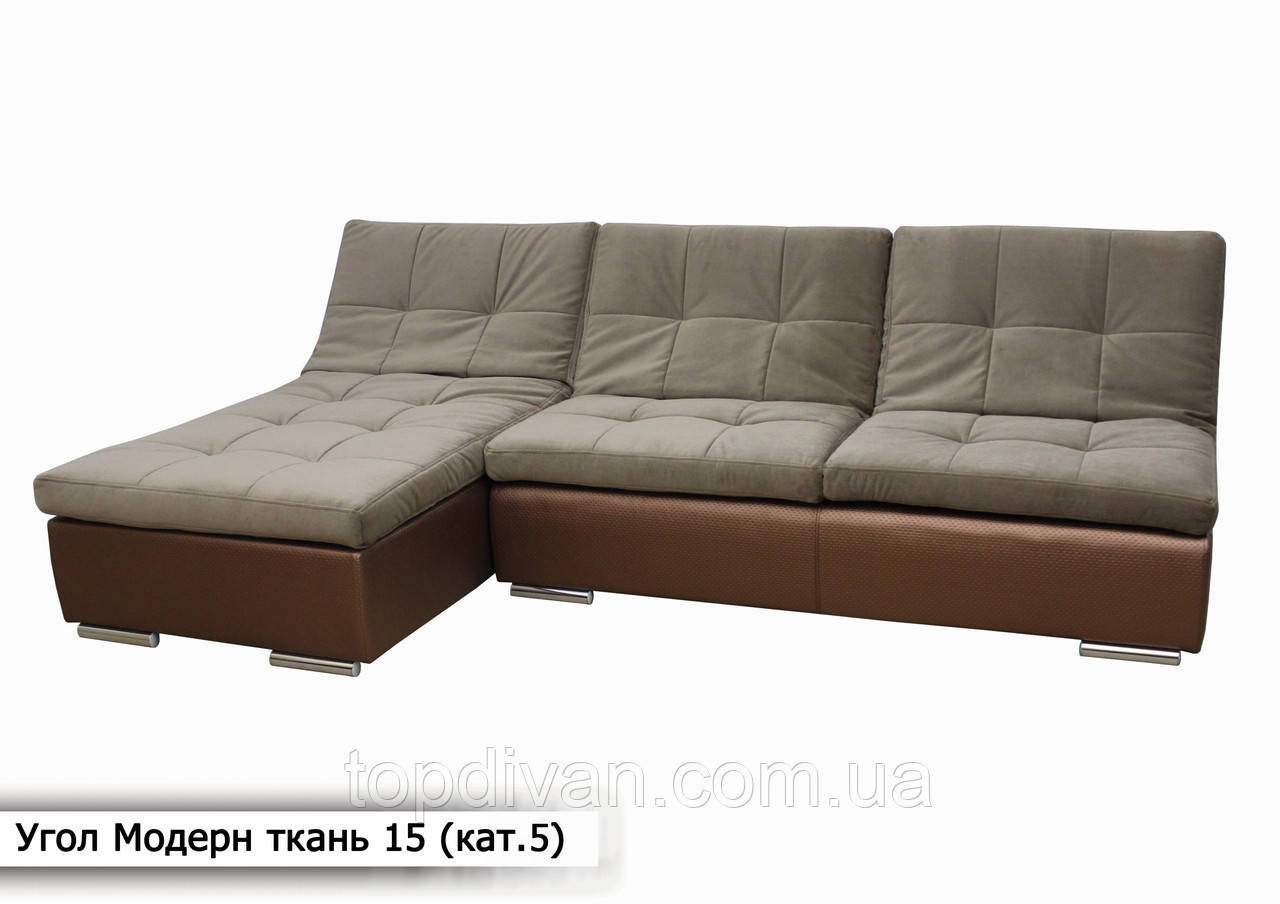 """Кутовий диван """"Модерн"""" (тканина 15) Габарити: 2,75 х 1,80 Спальне місце: 2,75 х 1,30"""