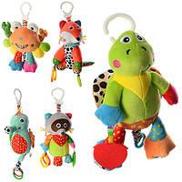 Подвеска плюшевая  на коляску 5 разновидностей - чудесные игрушки для малышей