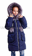 Зимняя куртка пальто  для девочки подростка интернет магазин  34-40 Синий