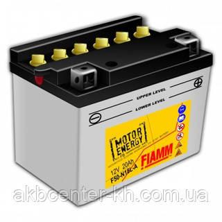Мото аккмуляторы Flooded FIAMM F50-N18L-A