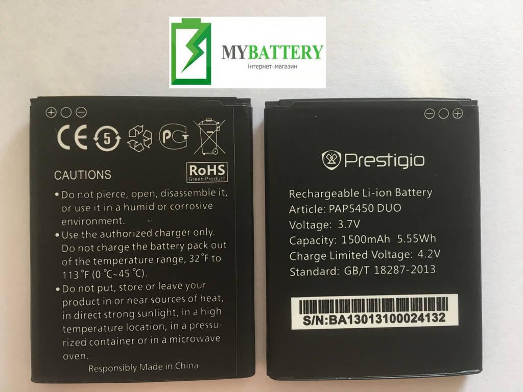 Оригинальный аккумулятор АКБ батарея Prestigio PAP5450 DUO 1500mAh 3.7V
