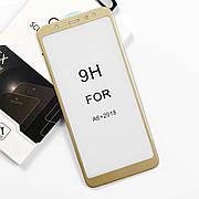 Защитное стекло 5D Premium Samsung A6+ Plus 2018 Gold