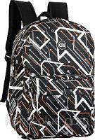 Рюкзак шкільний CFS CF86464