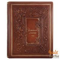 Родословная книга кожаная Сімейний літопис